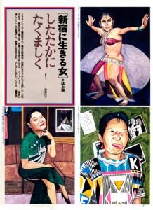 アサヒグラフ-新宿に生きる女